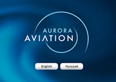 Aurora Aviation Digital>