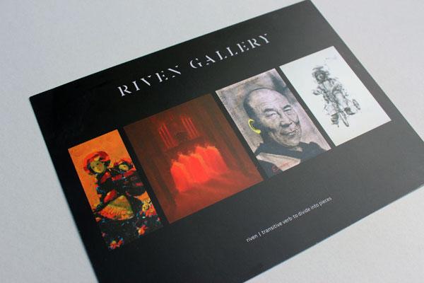 riven-gallery-pa001.jpg