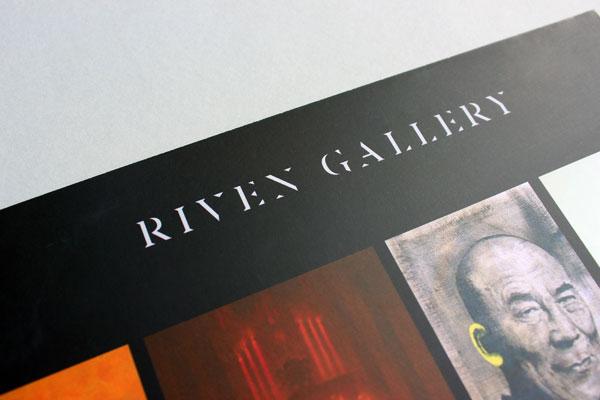 riven-gallery-pa004.jpg